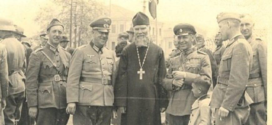 священнослужители шли на поклон к фашистам