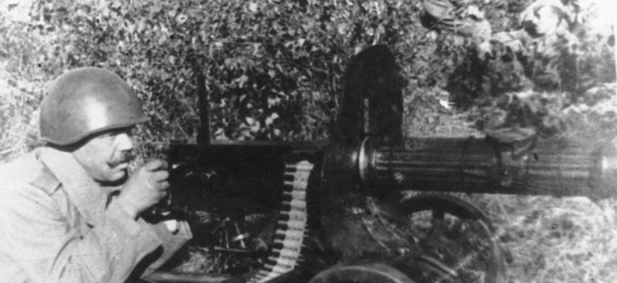 пулеметный огонь
