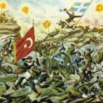 Балканские войны 1912-1913 гг.
