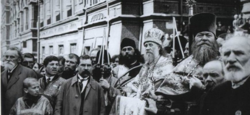 Шептицкий