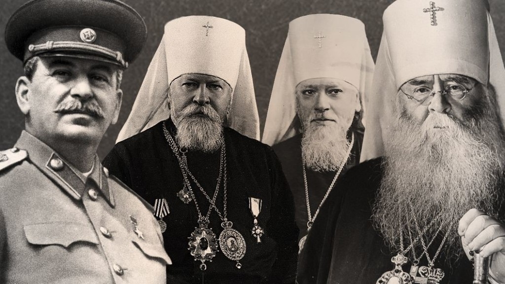 1942 года митрополит
