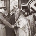 Финансирование униатской церкви фашистской администрацией