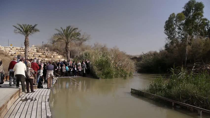 Эль-Арадж расположен в дельте реки Иордан