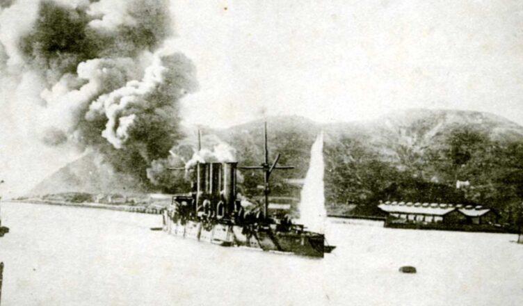 7 (20) февраля 1905 г