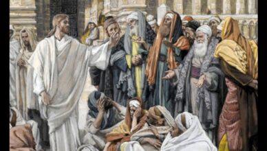 Были ли фарисеи сектой?