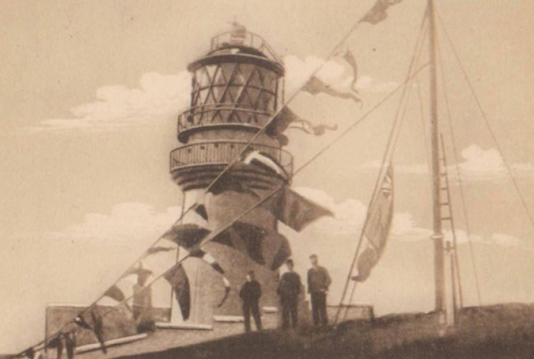 Тайна пропавших без вести хранителей маяка