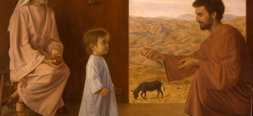 Иисус Христос в детстве