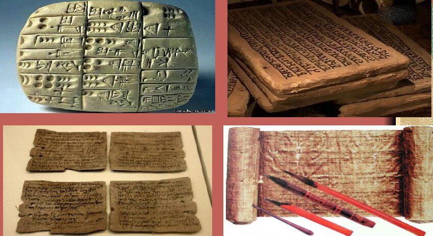 Как делали книги в древности
