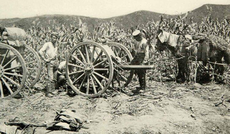 обозы и артиллерия