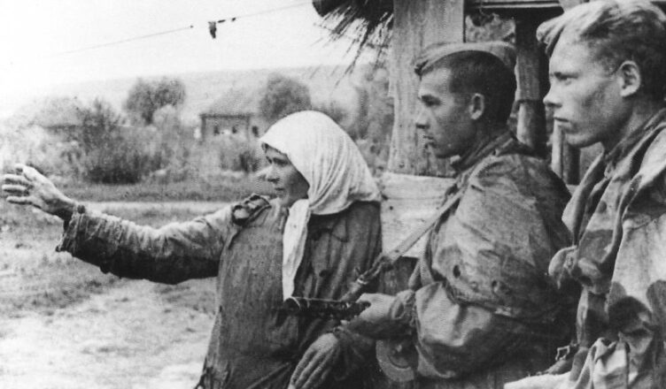 август 1943