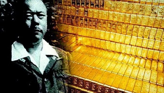 Золото Ямаситы