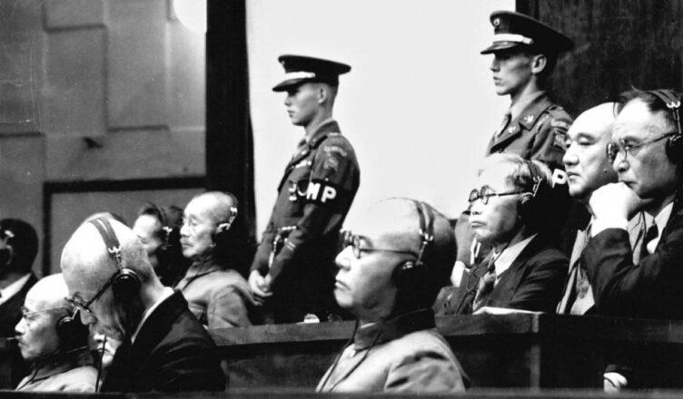 Как судили японских военных преступников