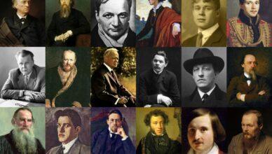 Русские писатели, которых любят на Западе