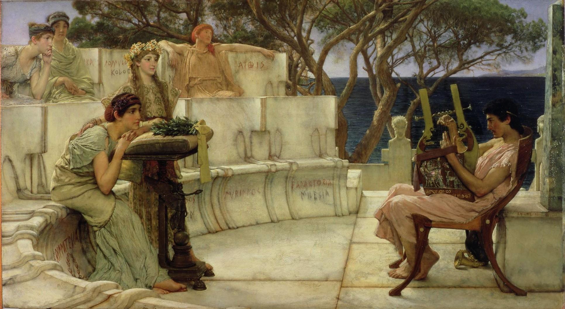 лесбиянкам в Древней Греции и Риме