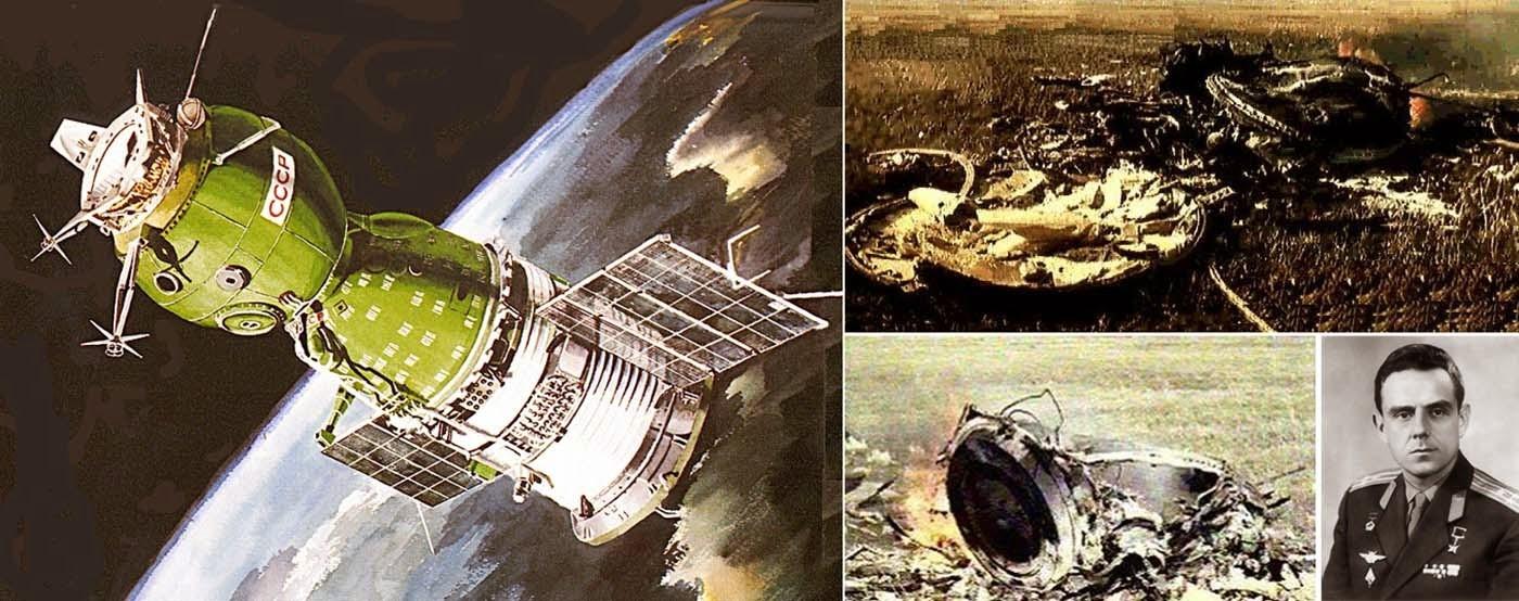 трагические случаи в истории космонавтики