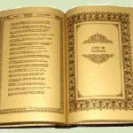 Что пророки значат в Исламе