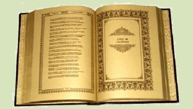 пророки значат в Исламе