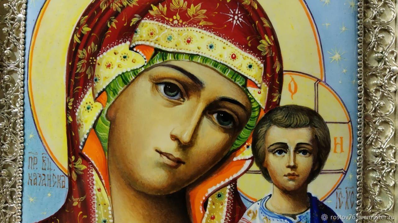 Казанская икона Божьей Матери (Владычица)