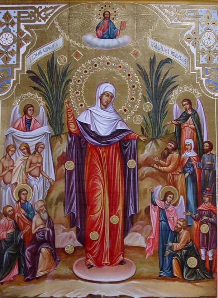 Богородица Всех Скорбящих Радость
