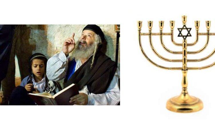 Как зародился иудаизм