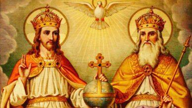 Кто такой Святой Дух?