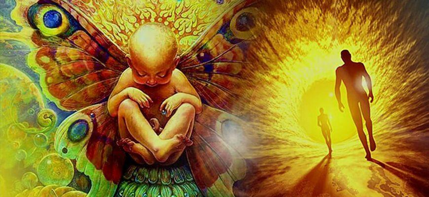 Где находится душа до рождения