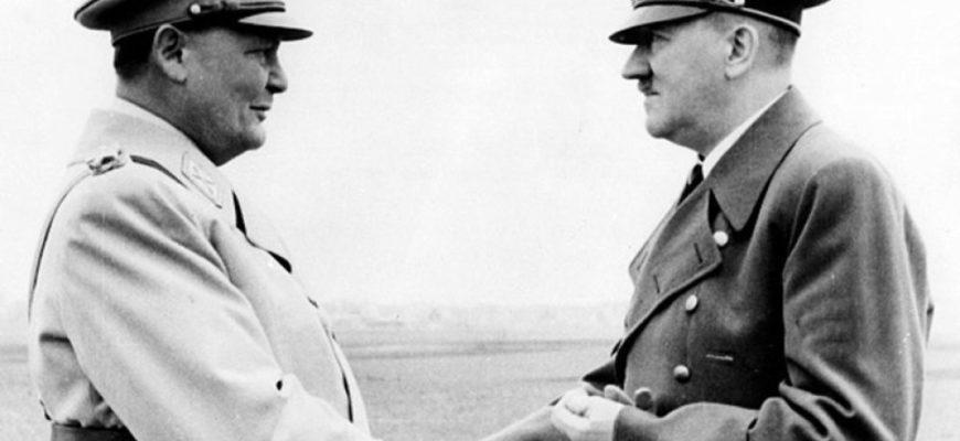 Агония Гитлера