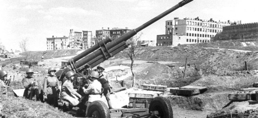 Традиции Русской артиллерии