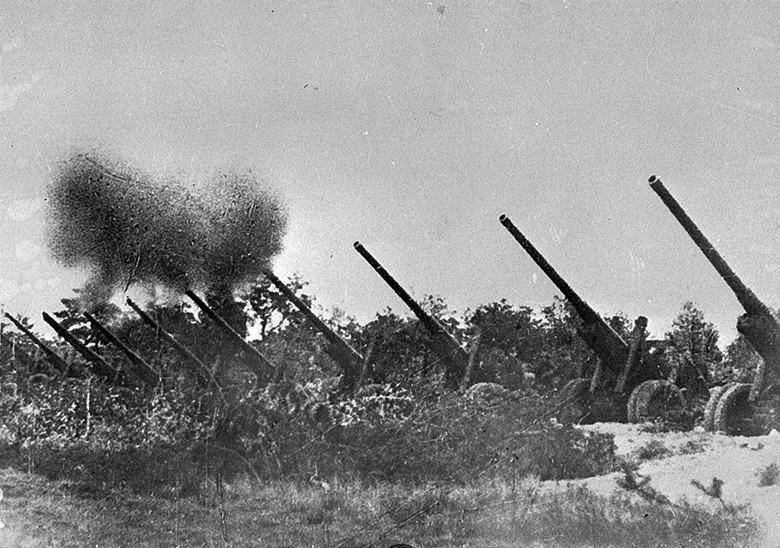 Русская артиллерия