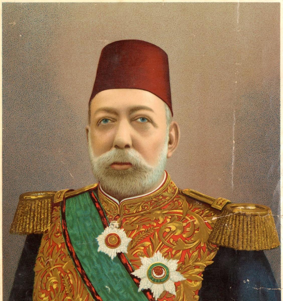 Мехмед V