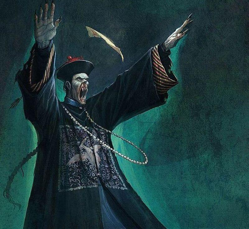 Китайские прыгающие вампиры