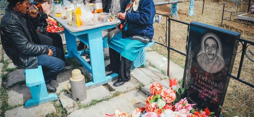 Почему люди едят на могилах