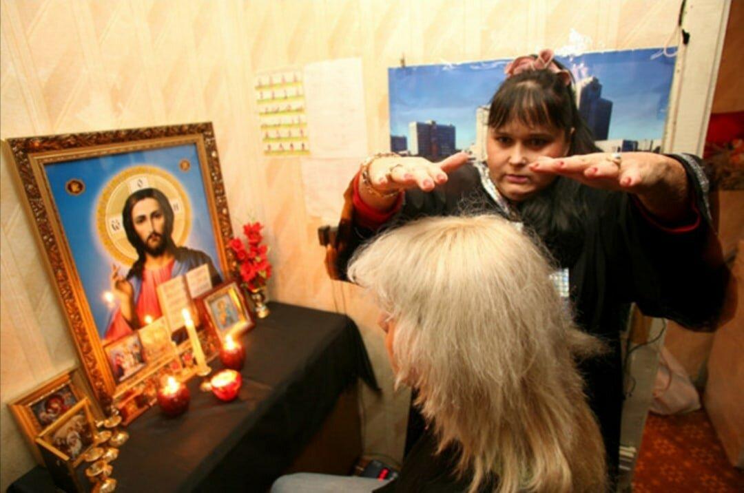 Отношение христианства к экстрасенсам