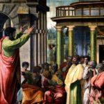Древнегреческие «драконовские законы»