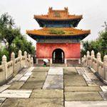 Гробницы китайской династии Мин