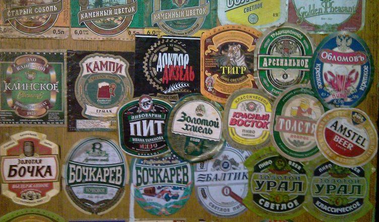 памятных моментов в истории пива