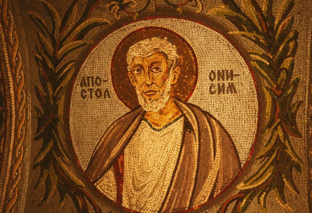 Святой Онисим