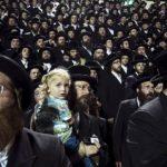 Почему ультра-ортодоксальные евреи против государства Израиль