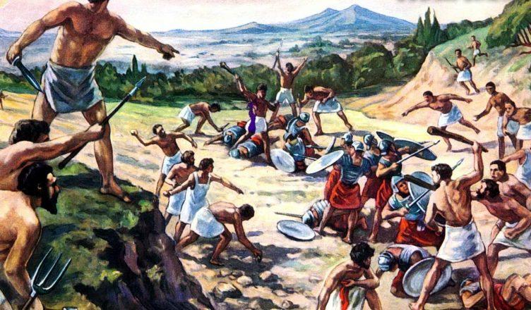 Первая война рабов в Риме