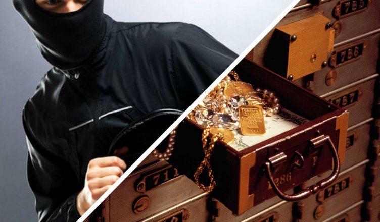 ограбление банков